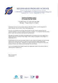 sample teacher cover letter no experience kindergarten teacher