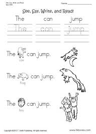 see say write and read worksheet 2