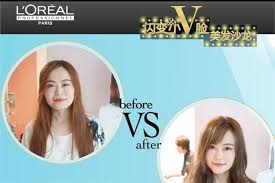 v shaped l oréal pulls off illusion of v shaped face for chinese girls