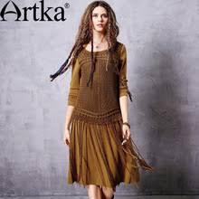 popular fringe dress buy cheap fringe dress lots from china fringe