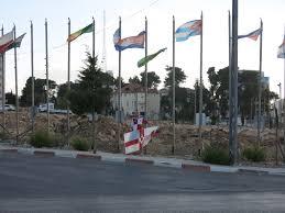 palestine archives don u0027t stop living