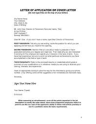 cover letter without job opening sample cover letter sample