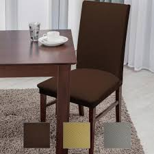 petmaker non slip tan waterproof chair slipcover m320122 the brown basket weave texture stretch dining chair slipcover