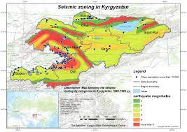Kyrgyzstan Map Erik Zheentaev Digital Cartography Geovisualisation