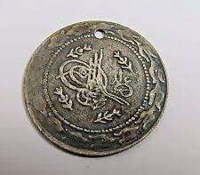 Ottoman Silver Coins by Turkish Coins Ebay