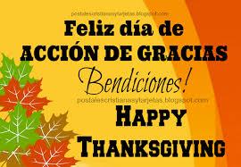 feliz día de acción de gracias 2017 happy thanksgiving day