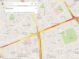 Waze Maps Waze Forgalmi Adatok A Google Maps Térképén Navigálj Gyurcival