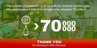 anti virus dr web light dr web v 9 anti virus light 10 0 0 apk com drweb free download