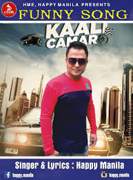 camaro song kaali camaro song manila mp3 songs dj single track