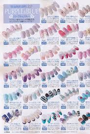 152 best nail art magazine images on pinterest book japanese