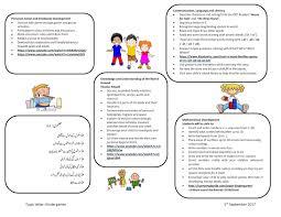 836882194969 greek language worksheets word move worksheet to