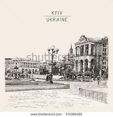 sketch digital drawing khreshchatyk main street stock vector