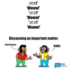 Trolled Meme - shakti kapoor and saif ali khan bollywood epic trolled meme