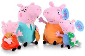Peppa Pig Plush 4 Pack Peppa Pig Plush Stuffed Doll Price Review And Buy In