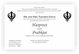 wedding invitation wordings sikh wedding invitation wordings chococraft