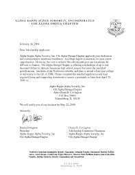 awesome sample letter of recommendation for aka sorority how to