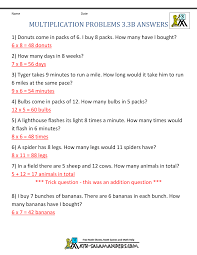 free multiplication word problems free multiplication word problems claudiubita