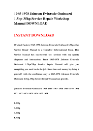 1965 1978 johnson evinrude outboard 1 5hp 35hp repair manual