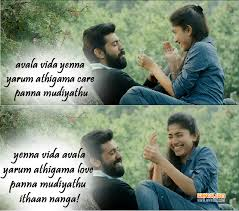 film quotes in tamil tamil love quotes with premam movie images whykol
