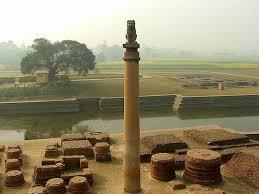 Pillars The Pillars Of Ashoka Article South Asia Khan Academy