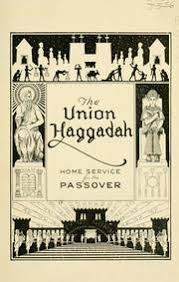union haggadah the union haggadah 1923 edition open library