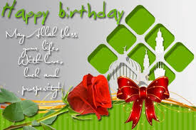 religious islamic birthday wishes u0026 images 2happybirthday