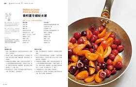 comment cuisiner des 駱inards cuisiner 駱inards frais 100 images 巴黎大食鋪la grande épicerie