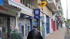 bureau de poste angers angers trois bureaux de poste menacés de fermeture