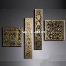 Decorative Wall Art by Online Get Cheap Bronze Wall Art Aliexpress Com Alibaba Group