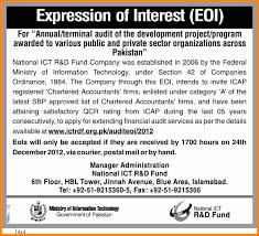 interest cover letter general interest cover letter images cover