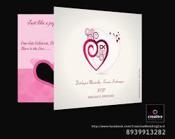 Invitation Cards Chennai Wedding Invitation Card Chennai
