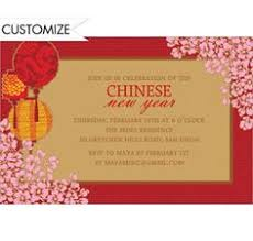 New Years Decoration Party City by Chinese New Year Party Invitations Google Search Chinese New