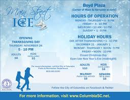 city of columbia s opens thanksgiving day black