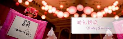 wedding gift johor bahru moon floral are online florist in johor bahru kulai malaysia