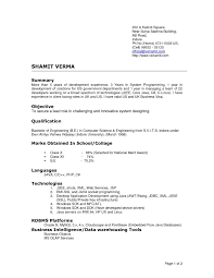 Job Resume Format Free Download 100 Resume Samples For Engineers Free Download Ccna Resume