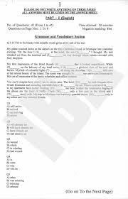 bba u2013 english past entry test papers of iba