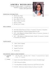 Commercial Acting Resume Sample Amira Mohamed Cv