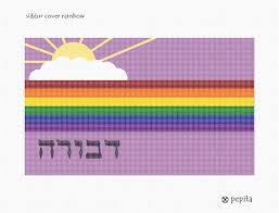 siddur covers needlepoint canvas siddur cover rainbow