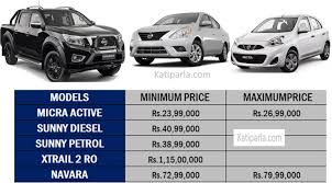 nissan micra active price nissan navara micra sunny x trial price features and