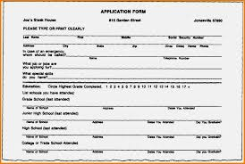 How To Fill A Resume Lineman Resume Templates Download Free Premium Elect Peppapp
