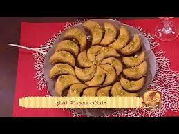 samira tv cuisine fares djidi 459 هليلات بعجينة الفيلو من برنامج حيلة و عسيلة للسيد فارس جيدي