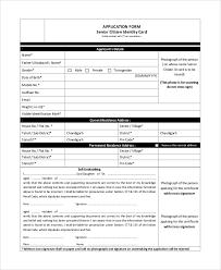 application form format sample business loan application form