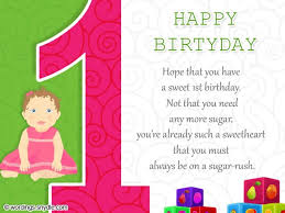 Invitation Cards Messages Card Invitation Design Ideas Amazing Images 1st Birthday Card