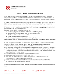Cover Letter For College 14 Appeal Letter To College A Cover Letters