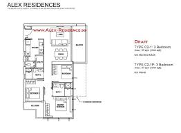 residence floor plan alex residences floor plan e brochure