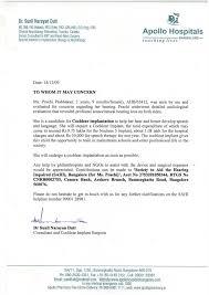 sample financial aid award appeal letter 10 appeal letter
