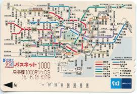 Tyne Metro Map by Metro Maps