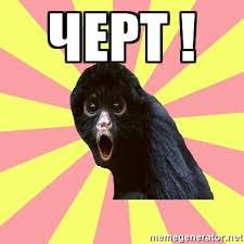 Monkey Meme Generator - musical theatre monkey meme generator
