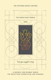 shabbat siddur the koren ncsy siddur ou press