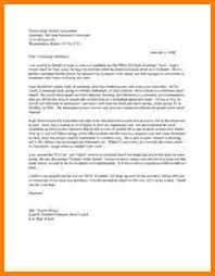 5 scholarship letter of recommendation sample from teacher